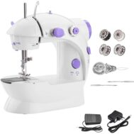 Compact and Portable 4 in 1 Mini Sewing Machine with Adapter and Foot Pedal Household mini portable machine